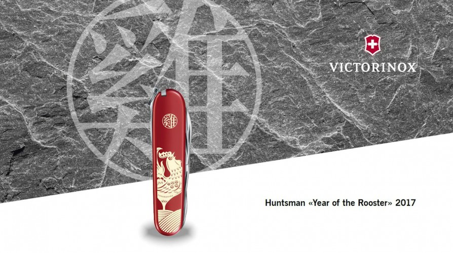 Victorinox-Year-of-the-Rooster-2017